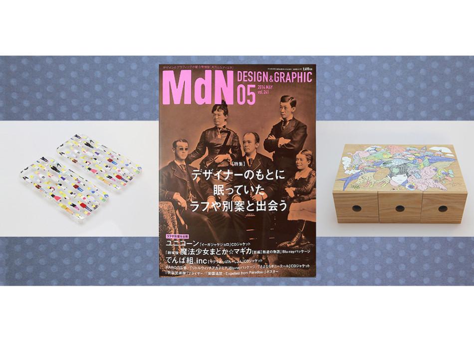 mnd22b