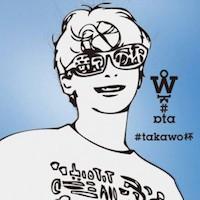 takawo_web-200