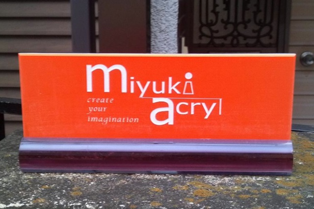 アクリル工場にいってきた《Matsuda ver.》