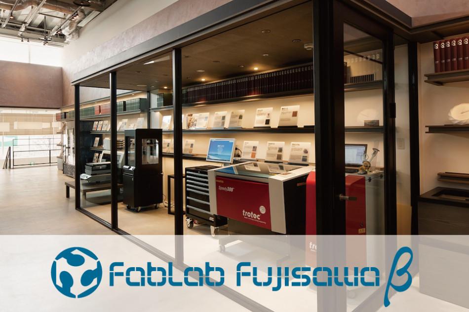 FabLab FujiSawa