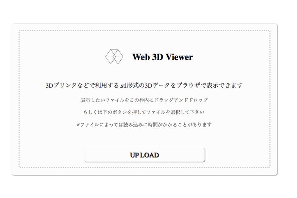 stl_view